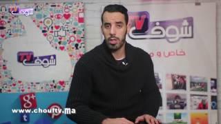شوف الصحافة: اعتقال جمركي وتوقيف خمسة بطنجة | شوف الصحافة