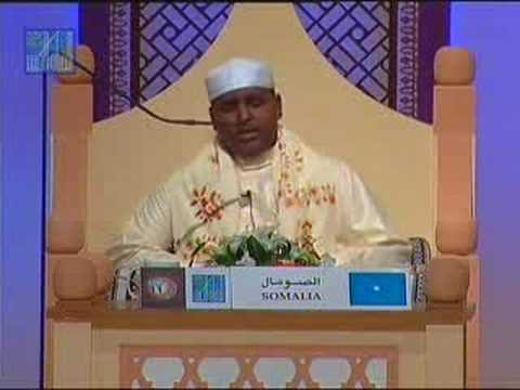 Dubai International Holy Quran Award, Somalia 2