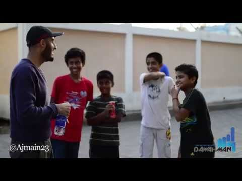 Happy British Muslims #SunnahVersion || The Da'wah Men ft Omar Esa