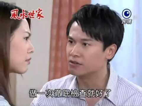 風水世家 林國慶開始懷疑黃艷妃說謊