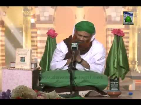 Best Kalam Ab Tou Bas Eik Hi Dun Hai Ke Madina Dekhon. Qari Khalil Attari & Asad Attari
