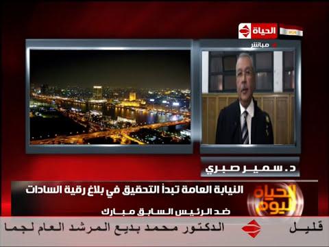 فيديو شهود على قتل مبارك للسادات