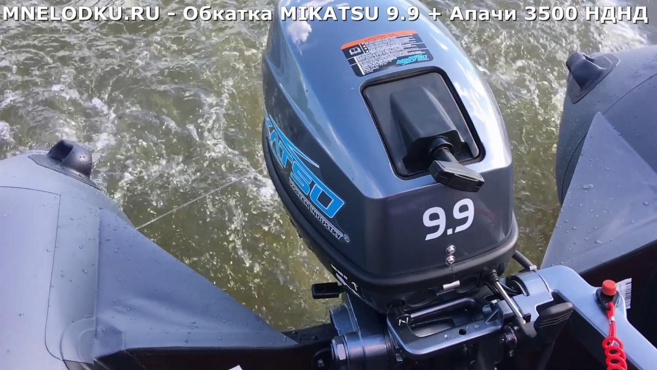 лодка апач 3500