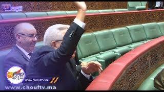 بالفيديو..بهذه الطريقة امتنع الفريق الاستقلالي عن التصويت لرئيس مجلس المستشارين داخل قبة البرلمان   |   خارج البلاطو