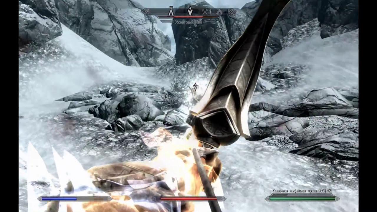 Skyrim Эбонитовый Воин Квест