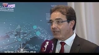بالفيديو:بن عتيق يعطي إنطلاق الجهة رقم 13 للاتحاد العام لمقاولات المغرب بمناسبة الدورة الأولى لجسر الأعمال المغربي (تفاصيل حصرية)   |   بــووز