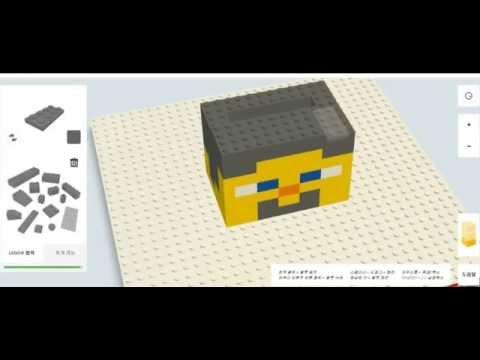 BUILD WITH CHROME - Minecraft Steve  (마인크래프트 스티브)