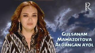 Смотреть или скачать клип Гулсанам Мамазоитова - Алданган аёл