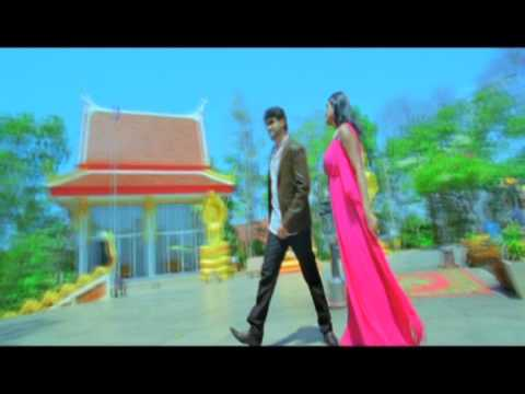 Hara Kannada Movie Trailer 2013