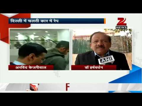 Delhi still not safe for women, says Arvind Kejriwal
