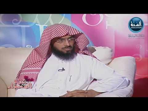 كيفية إنشاء بيت سعيد وفق منهج الإسلام | الجزء الثالث