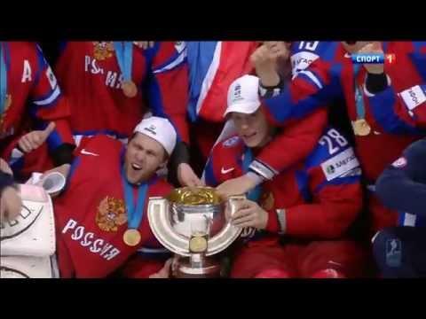 финал ЧМ 2012 Россия Словакия 6:2 голы Final RUSSIA SLOVAKIA Goals IIHF WC
