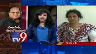 Actor Chalapathi Rao comments : Women's groups file case..