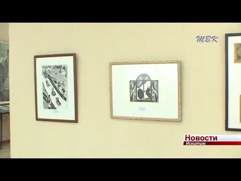 Детская школа искусств представила в искитимском музее собственную выставку