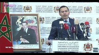 حكومة العثماني تنظر في الملفات العالقة للانتهاكات الجسمية لحقوق الانسان  