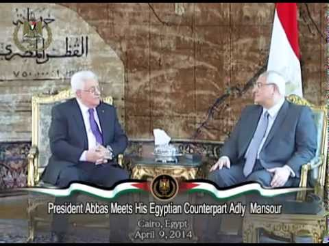 President Abbas Meets His Egyptian Counterpart Adly  Mansour
