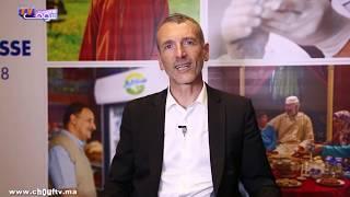 المدير العام لشركة سنطرال دانون يكشف لشوف تيفي أسباب تخفيض أسعار الحليب بعد حملة المقاطعة   |   مال و أعمال