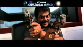 Ak-Rao-Pk-Rao-Movie-Promo
