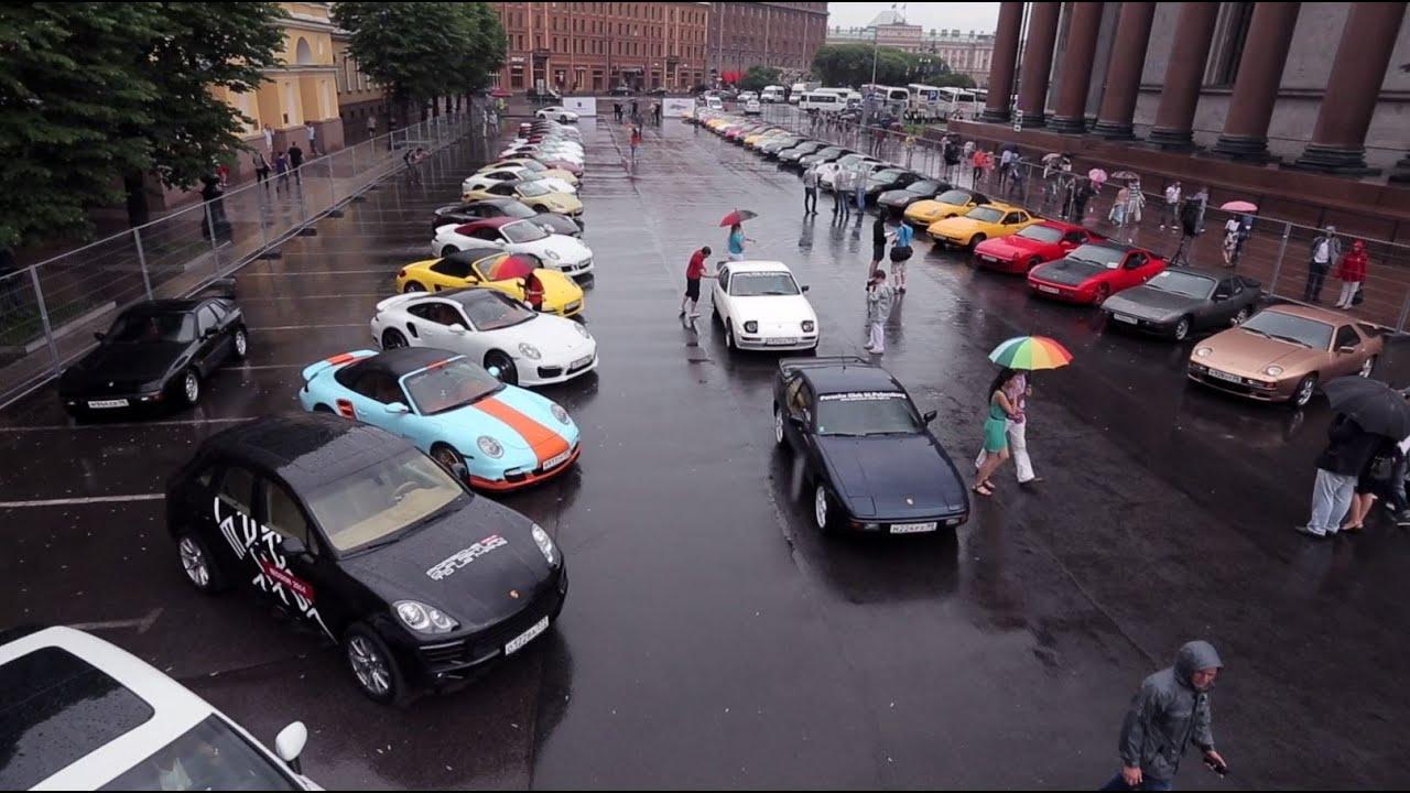La Porsche Parade 2014