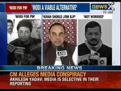 Narendra Modi for PM: Kiran Bedi endorses Narendra Modi - NewsX
