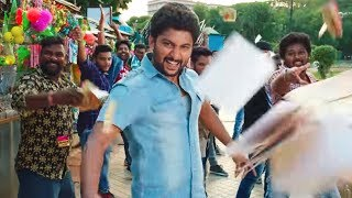 MCA Title Song Trailer