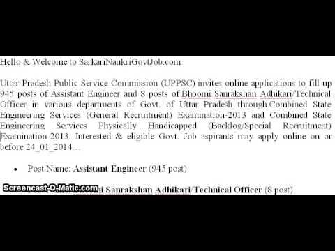 सीखें/ Learn English: Engineering Services Examination 2014