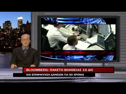 February 8 2014 New Greek TV weekly edition greek news