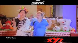XYZ-Trailer
