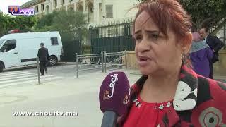شوفو أشنو قال التلميذ القاصر اللي شرمل الأساذة ديالو فالمحكمة لحظة مثوله أمام القاضي |