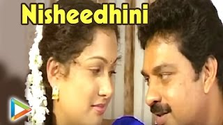 Nisheedhini 2004 Malayalam Horror/Adult Movie