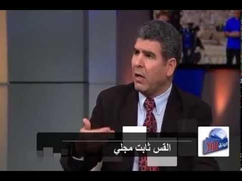 303 الفرق بين ما يقدمه الحق وما يقدمه الباطل للعالم؟