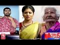 Bithiri Sathi About Hyderabadi Biryani - 119 Yrs Old Woman..