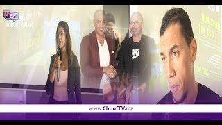 بالفيديو..نايك تُشجع المغاربة على الرياضة | مال و أعمال