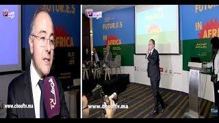 بالفيديو..الدارالبيضاء تحتضن هذا الحدث الفرنسي المغربي    |   مال و أعمال