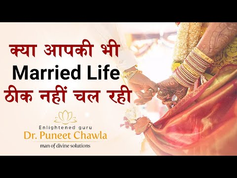 Vastu for marriage life