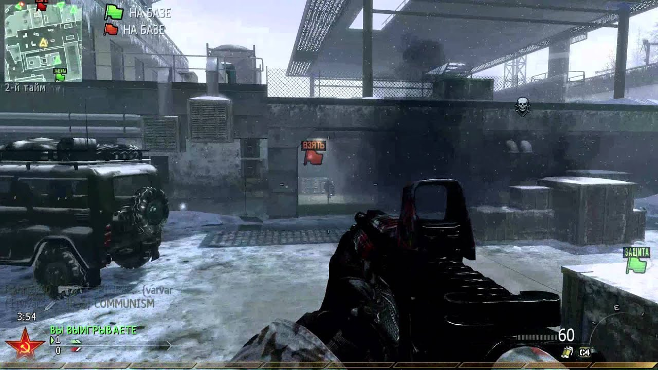 Call of duty mw 2 multiplayer download