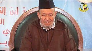 العلامة ابن بري ومنظومته الدرر اللوامع - الشيخ عبد الهادي احميتو