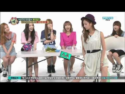 [FMV] APink — Unnie line ♡ (Chorong, Bomi, Eunji, Naeun)