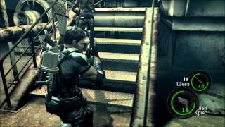 [Coop] Resident Evil 5 - Серия 16: В клетке..