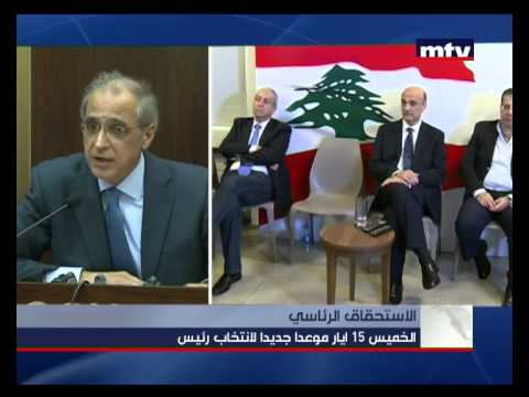 Press Conference - Samir Geagea - 07/05/2014