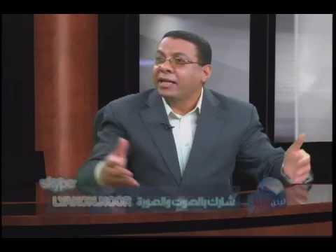 رسالة تشجيع روحية إلى المصريين في ضيقة مصر