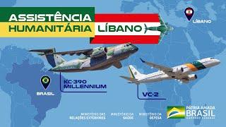 Duas aeronaves da Força Aérea Brasileira (FAB) - o KC-390 Millennium e o VC-2 - decolaram da Base Aérea de São Paulo (BASP), no dia 12 de agosto, com destino ao Líbano em cumprimento à missão de Assistência Humanitária à República Libanesa.