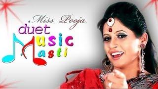 MISS POOJA| DUET MUSIC MASTI| MOST FUNNY Meet SONGS