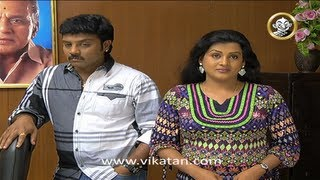 Thirumathi Selvam This Week Promo