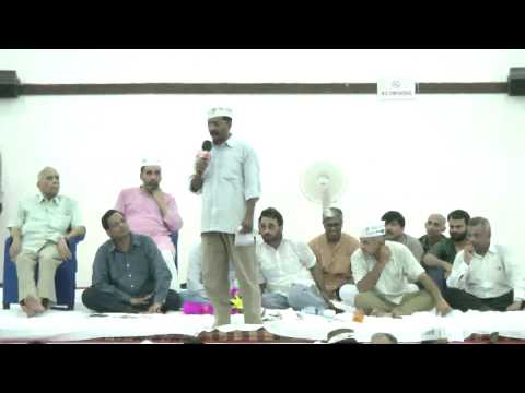 Arvind Kejriwal Addressing Volunteers (Part 2)