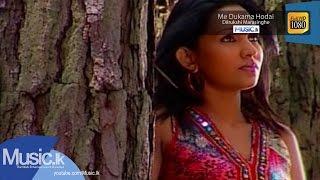 Me Dukama Hodai - Dilrukshi Marasinghe