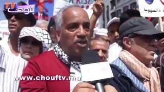 مسيرة حاشدة بالبيضاء تضامنا مع أهالي غزة   خارج البلاطو