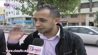 نسولو الناس: المغاربة و التشرميل | نسولو الناس