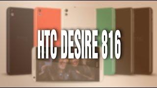 HTC Desire 816, Precio Y Características