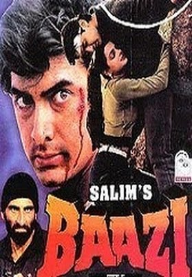 Baazi - Hindi Movie